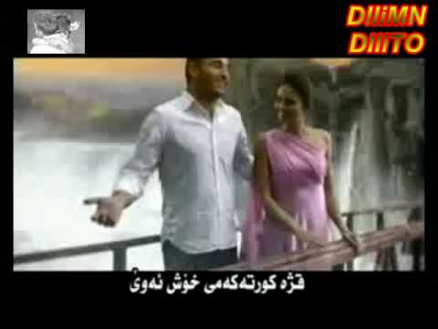 Kasm Sahr 2010 Kurdi video