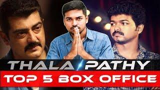 தலயா தளபதியா?Box Office மன்னன் யாரு?தலடா…தளபதிடா!Thala Vs Thalapathy!Ajith Vs Vijay!Viswasam|Vijay62