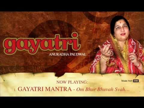 Gayatri - Anuradha Paudwal - EMI Music India