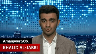 EXCLUSIVE: Stunning Allegations Against Mohammad Bin Salman | Amanpour and Company