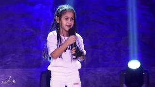 Cardi B / 2pac - Dear Mama & I like It (Cover by 7 year old Tinie T) MihranTV