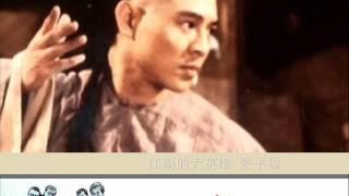江湖的大英雄 By 张平福 John Teo The Stylers