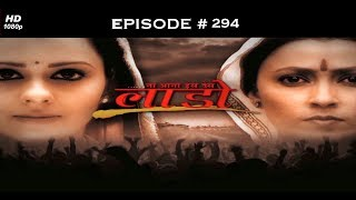 Na Aana Iss Des Laado - 27th May 2010 - ना आना इस देस लाडो - Full Episode