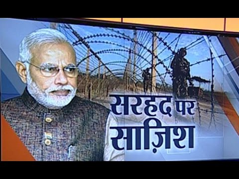 PM Narendra Modi To Visit Jammu & Kashmir - India TV