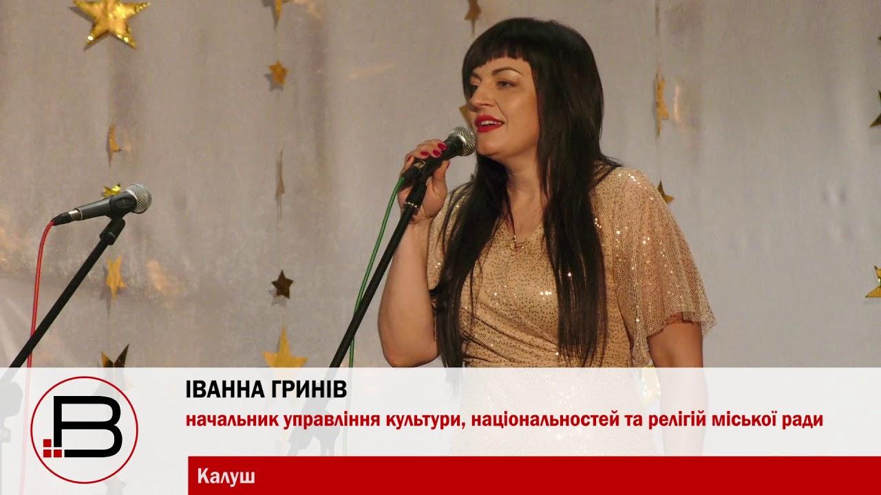62 працівників культури Калуша відзначено грамотами та грошовими преміями