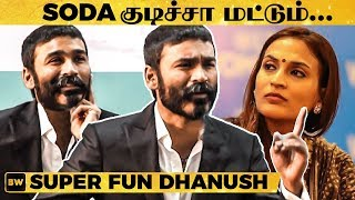 ONLINE Sapaada? WIFE Sapaada? - Dhanush's ULTIMATE CHOICE !