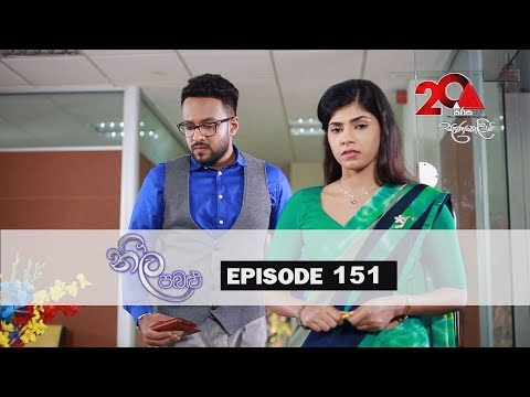Neela Pabalu | Episode 151 | 07th December 2018 | Sirasa TV