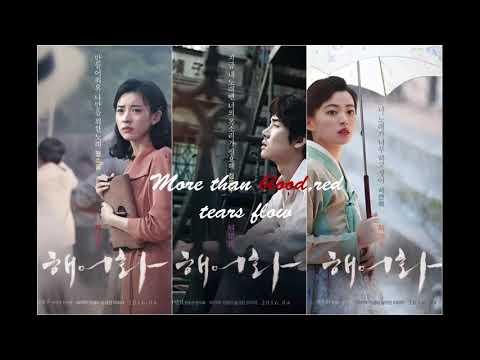 Download Lagu  Chun Woo hee - Heart of Joseon Love,Lies OST ENG SUB Mp3 Free