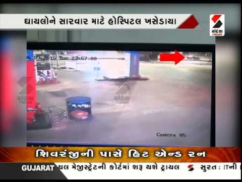 Series of Hit & Run Case In Ahmedabad    Sandesh News