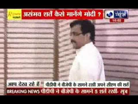 Andar Ki Baat: Jammu and Kashmir Governor calls PDP, BJP for parleys on govt formation