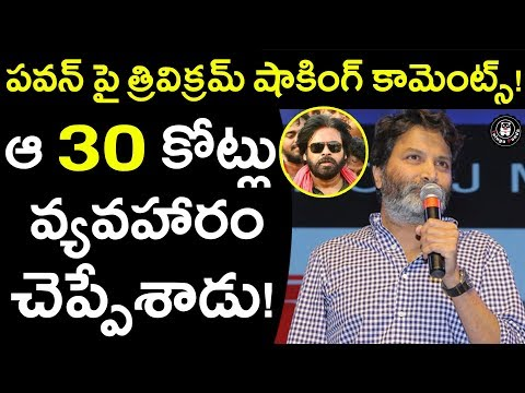 Triviram Reveals Unknown Shocking Facts about Pawan Kalyan | Tollywood News | Telugu Panda