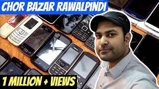 Chor Bazar Committee Chowk Rawalpindi Pakistan   Episode 2