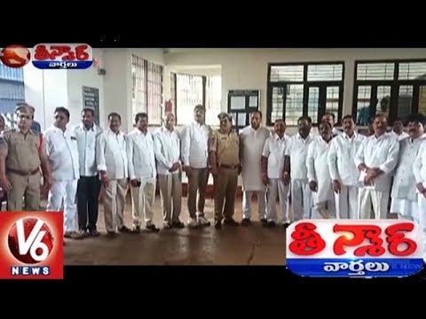 TRS MPs And MLAs Visits Cherlapally Jail, Meets Prisoners | Teenmaar News | V6 News