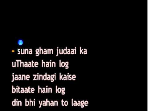 Humein Tumse Pyaar Kitna video