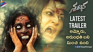 Sharabha Latest Trailer | Aakash | Jaya Prada | Mishti Chakraborty | 2018 Latest Telugu Movies