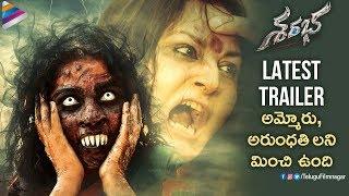 Sharabha Latest Trailer | Aakash | Jaya Prada | Mishti Chakraborty | 2018 Latest Telugu Movies