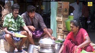 ஆத்தா ராத்திரி சரக்கு ராவா குடிச்சோம் ரொம்ப பசிக்குது இட்லி குடு # Goundamani Sathyaraj Comedy