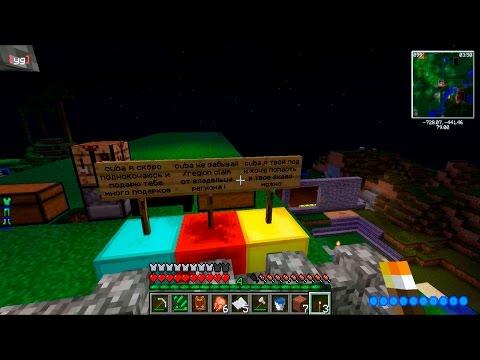 MagicRPG - Minecraft | OneLand.su | #5