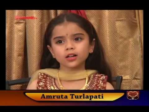 Kis Liye Maine Pyar Kiya -- Amruta Turlapati -- Gaata Rahe Mera...
