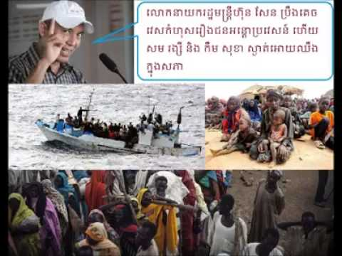 Khmer News on 26 March 2015,League for Democracy party LDP រិះគន់ រដ្ឋាភិបាលដែលដឹកនាំដោយគណប្រជាជនកម្