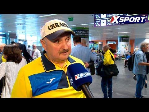 Дмитрий Сосновский, главный тренер сборной Украины. Интервью о ЧМ