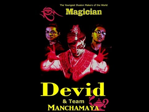 Magician Devid On Stage, --- Manchamaya ---- an Indian Magical Journey
