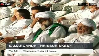SKSSF Silver Jubilee Grand Finale Samapana Sammelanam Kerala Thrissur