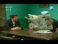 El Chómpiras 1992 Cuarentena en el hotel (1/8)