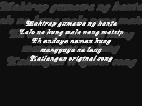 Parokya Ni Edgar-originalsong Lyrics video