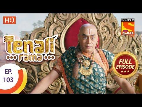 Tenali Rama - Ep 103 - Full Episode - 28th November, 2017