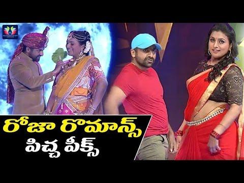 Actress Roja And Sekhar Master's Romance | Latest Tollywood Gossips | Telugu Full Screen thumbnail