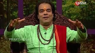 download lagu Sadhu Bani Ep 70 gratis