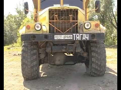 Тест-драйв Краз-255Б1 (не эфир)