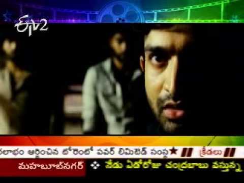 Omkar's Genius Trailer Is Very Attracting video