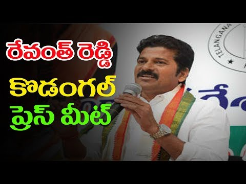 Revanth Reddy Press Meet At Kodangal | Telangana Elections 2018 | TVNXT Hotshot Live