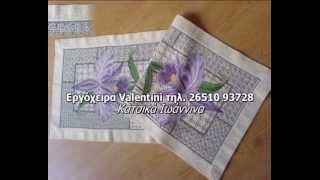 7. Σταβροβελονιά - εργόχειρα Valentini νεα σχέδια