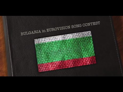 Bulgaria in Eurovision Song Contest 2005-2013