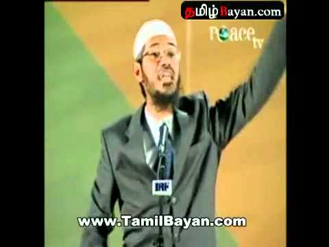 Zakir Naik Tamil Question And Answer Similarities Between Hinduism And Islam   Tamilbayan Com Tamil Bayans Online And Free Download9 video