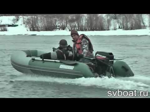 купить лодка aquilon cb-340