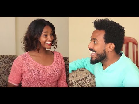 Brotherly Sisterly Episode 22   Meri Setawek   Ethiopian Comedy