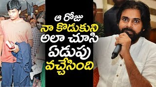 Pawan Kalyan Shares Emotional Incident about his Son Akira Nandan | Pawan Kalyan Eluru | Filmylooks