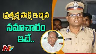 West Zone DCP Srinivas Holds Press Meet Over Kodela Siva Prasad Demise | NTV