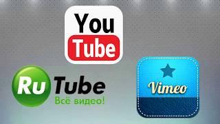 Как заработать в YouTube на ЧУЖИХ ВИДЕО в 2017 году Реальная схема заработка