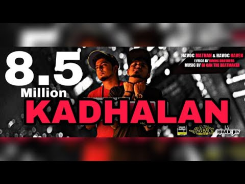Kadhalan Video Song