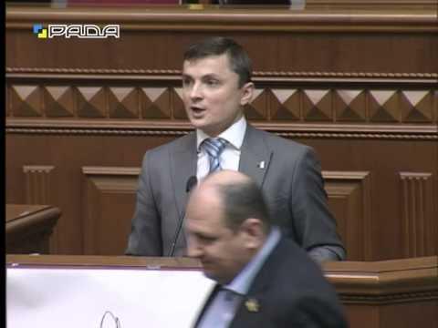 Михайло Головко: Перед законом повинні бути рівні всі: і Президент, і депутати, і судді!