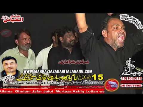 zakir imran khadim bijli 15 Safar 2019 Talagang