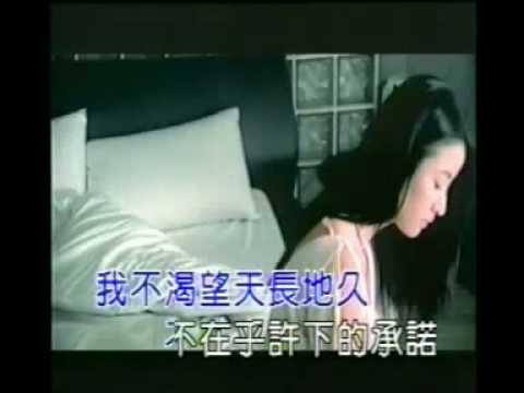 Ruby Lin - Momentarily (English Subbed) Video