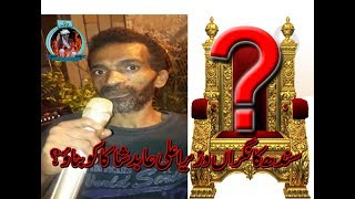 Abid Shaka Ko Sindh Ka Nigran Wazir-e-Ala Banao ( Time Par Clean Election Honge)