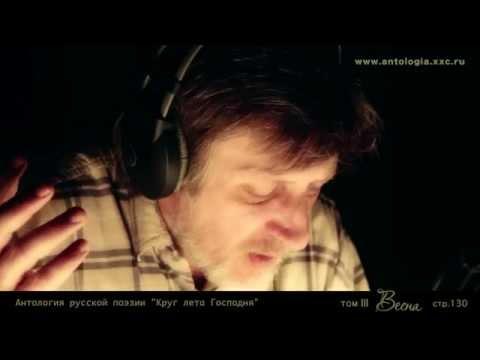 Иван Козлов. «Молитва». Читает Николай Шатохин. Проект «Живая поэзия»