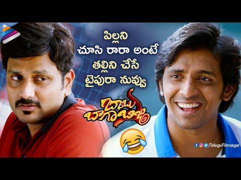 Priyadarshi Makes FUN of Srinivas Avasarala | Babu Baga Busy Latest Telugu Movie Scenes | Sreemukhi